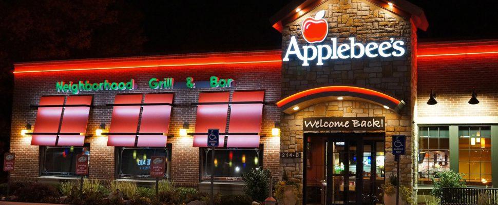 Applebees_night_view
